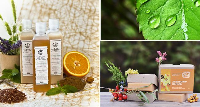 31cb8b0f6ab0 Торговая марка Яка разработала линейку натурального лечебного мыла для  разных типов кожи. Натуральное мыло ручной работы